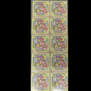 Discontinued Set of 10 tiles