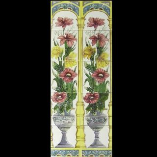 Vase and Flowers *Discontinued*